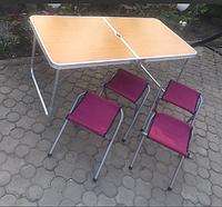 Стол раскладной алюминиевый, Усиленный и 4 Стула , фото 1