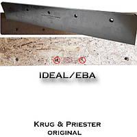 Нож для резака(гильотины) IDEAL 5210-95, IDEAL 5221-95, IDEAL 5221-05, IDEAL 5222, IDEAL 5255, IDEAL 5260