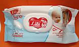 Влажные салфетки детские Lili Delux  120 штук с клапаном, фото 4