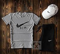 Летний спортивный костюм мужской Nike Air (Найк) футболка + шорты + кепка серо черного цвета