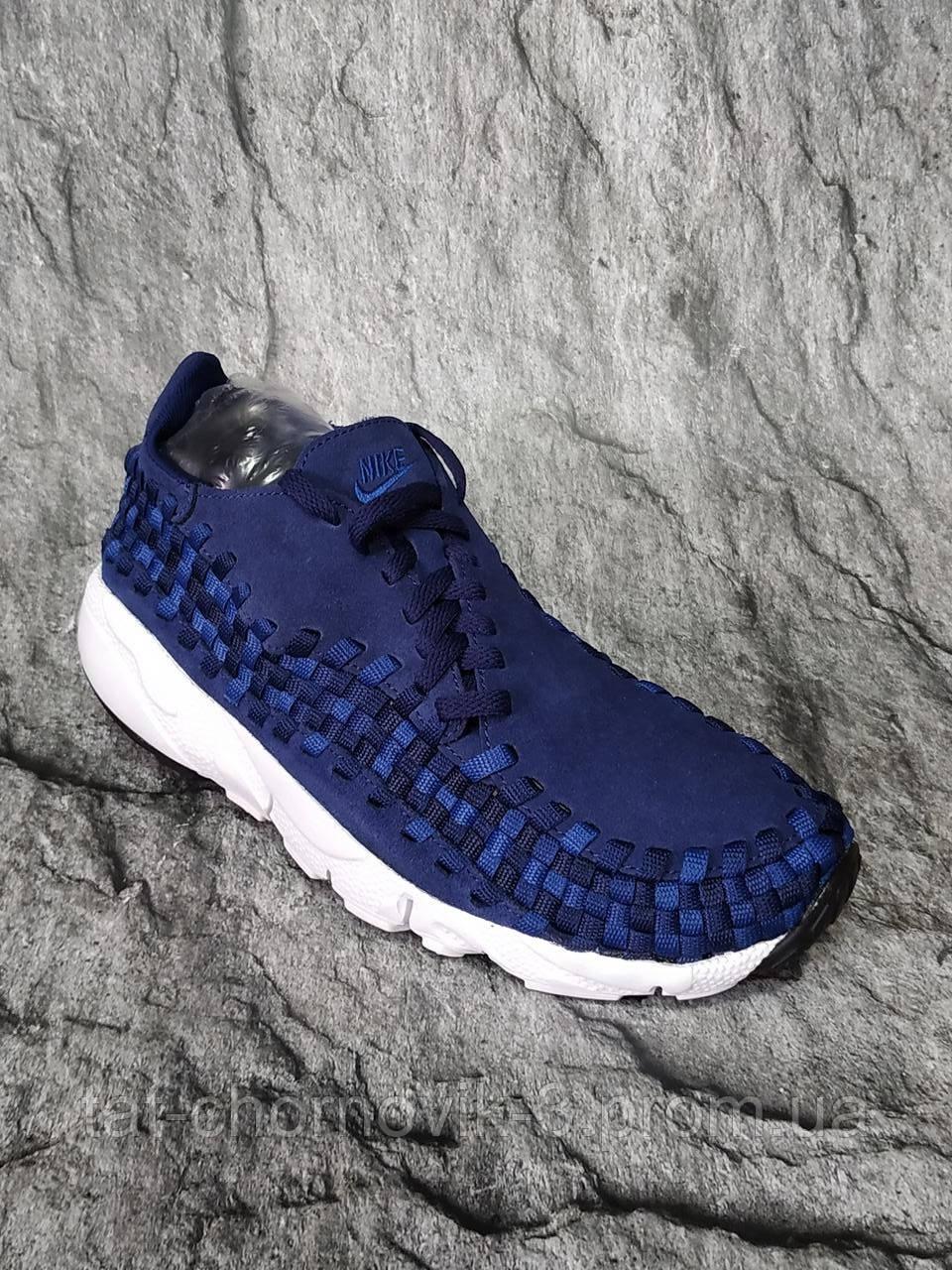 Nike Air Footscape Woven NM Binary Blue