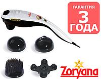 Ручной Массажер Для Тела Zoryana Medica