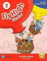 Fly High 2 AB with CD-Rom /Ukraine edition/