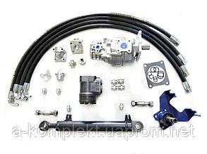 Комплект переоборудования рулевого управления на насос дозатор Т-40 (с насосом дозатором)