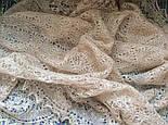 Шаль Ромбики ш-00422, цвет: топленое молоко, оренбургский пуховый платок, фото 4