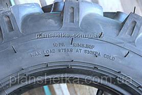 Резина 6.00-16 с камерой для мини тракторов 10 PR, фото 3