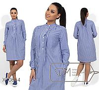 4b319b1d3f1 Платье рубашка большого размера ТМ Фабрика моды батал Одесса интернет-магазин  одежды р. 48