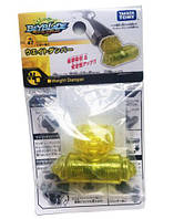 BEYBLADE Burst B-47 Weight Damper Accessory (Takara Tomy) Original