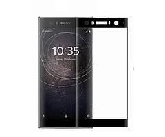 Защитное стекло 3D для Sony Xperia XA2 (H4113)