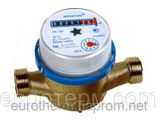 Лучшие цены на счетчики для горячей и холодной воды Novator г. Хмельницкий.
