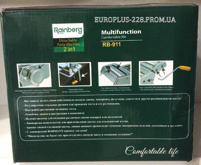Локшинорізка ручна Pasta Machine RB-911 нержавіюча сталь - фото 2