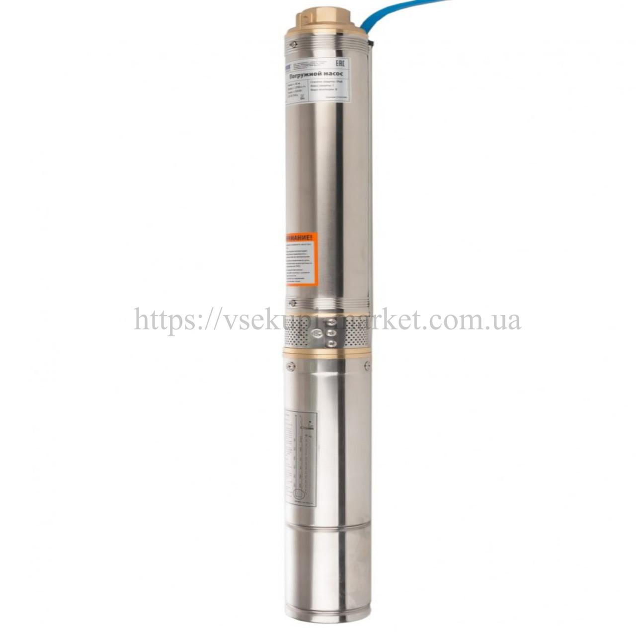 Скважинный насос Насосы+ 100 SWS 4-40-0.55 с муфтой