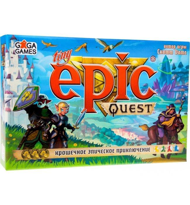 Настольная игра Крошечное Эпическое Приключение (Tiny Epic Quest)
