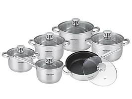 Набор посуды Astor AST-1706SK набор кастюль кухонных нержавейка 12 предметов кастюли и сковорода