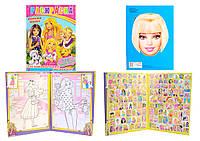 """Раскраска """"Барби"""", 126 наклеек, 10 листов, Р30-438"""