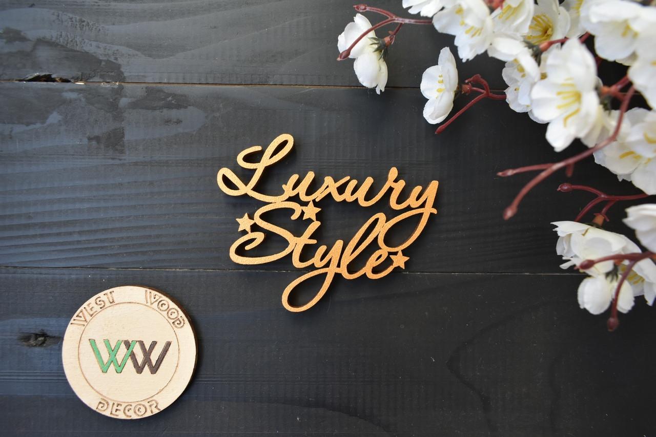 Логотип из дерева для оформления фотографий для сайта или соц.сетей. Мини логотип для мастера маникюра.