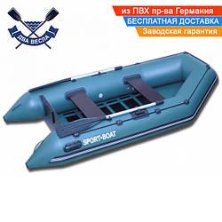 Моторная лодка SportBoat N 290 LS NEPTUN трехместная с настилом слань-коврик