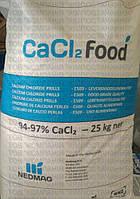Хлорид кальция пищевой (Голландия)