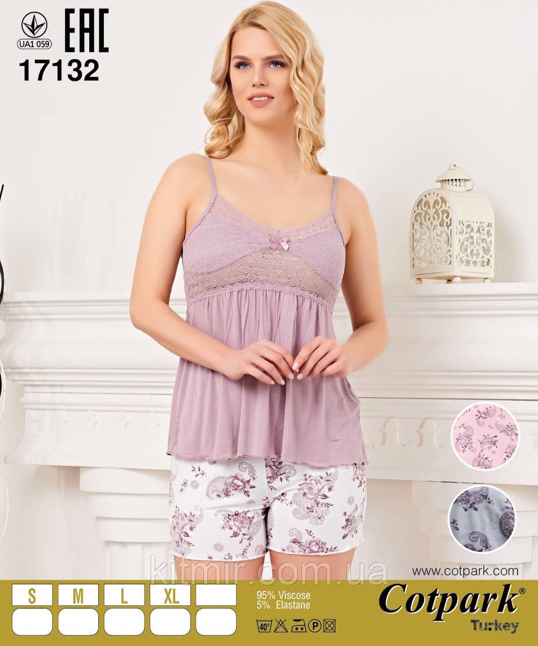 d44636325d64 Пижама женская Cotpark с S до XL