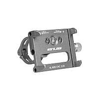 Крепление GUB G-85 держатель кронштейн для телефона на велосипед мотоцикл руль / вынос / рулевую Серый