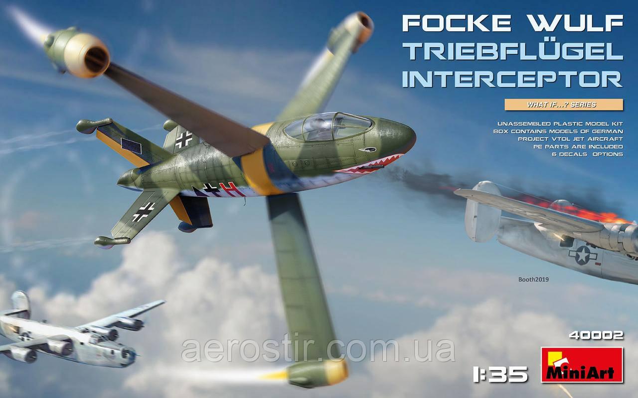 FOCKE WULF TRIEBFLUGEL INTERCEPTOR 1/35 MiniART 40002