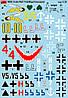 FOCKE WULF TRIEBFLUGEL INTERCEPTOR 1/35 MiniART 40002, фото 6