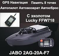 Прикормочный Кораблик JABO-2АG-20A-F7 Автопилот GPS навигация, память 8 точек, автосброс, литиевый АКБ 20А/Ч , фото 1