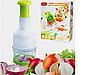 Прибор для измельчения овощей