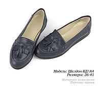 Женская обувь от производителя., фото 1