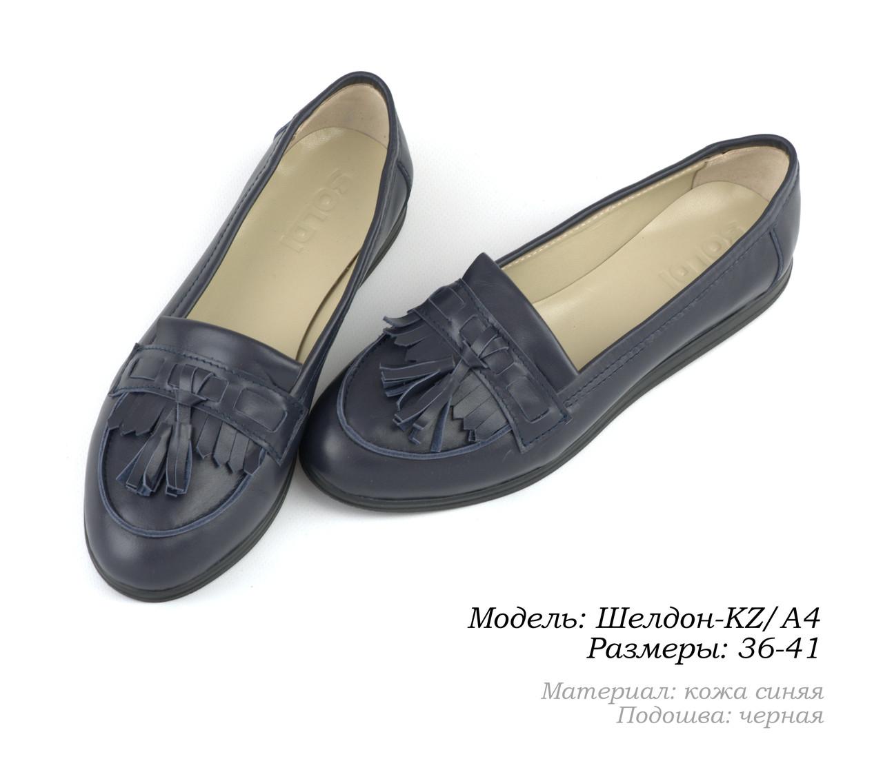 Женская обувь от производителя.
