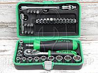 Набор инструментов Toptul GADW4101 (41 предмет)