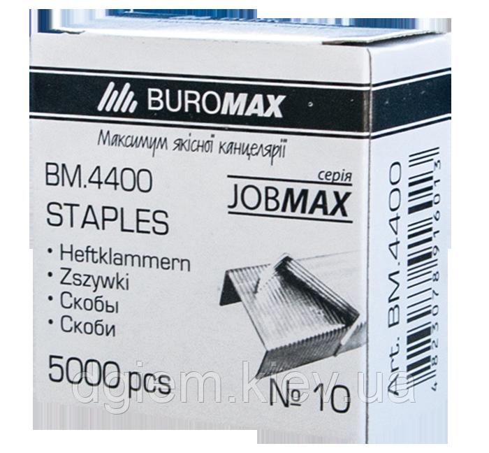 Скобы №10 JOBMAX 5000шт