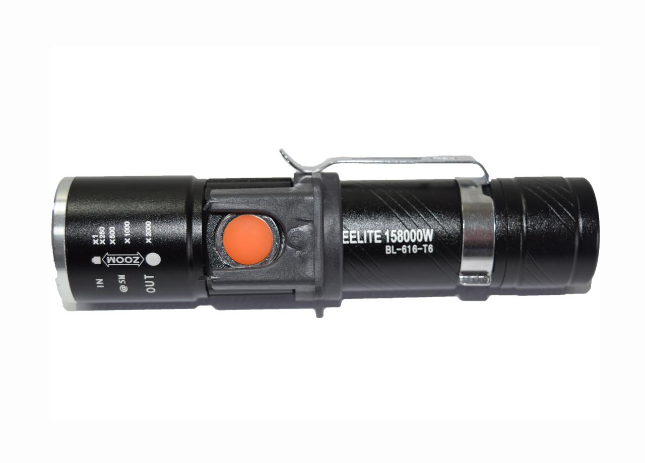 Распродажа! Компактный ручной светодиодный аккумуляторный usb лед фонарик для рыбалки X-Balog BL-616 в Киеве