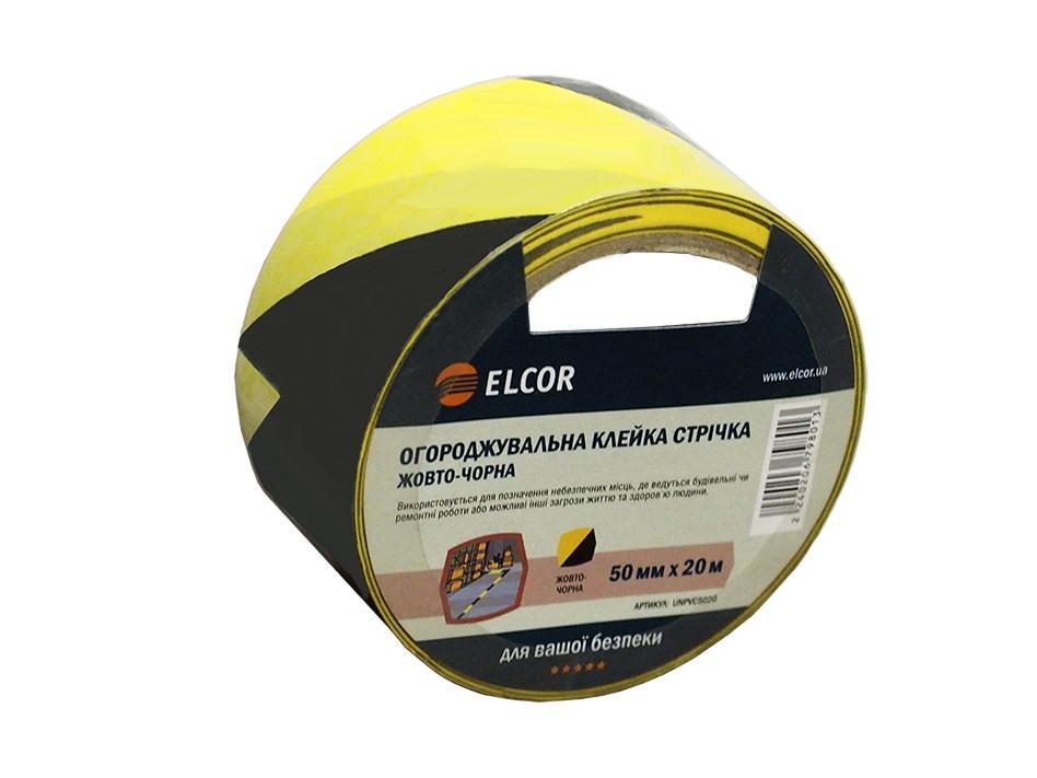 Огороджувальна клейка стрічка ELCOR UNPVC5020 50мм*20м  жовто-чорна