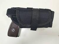 Тактическая кобура-трансформер для ПМ, ТТ, Форт и других пистолетов - цвет черный