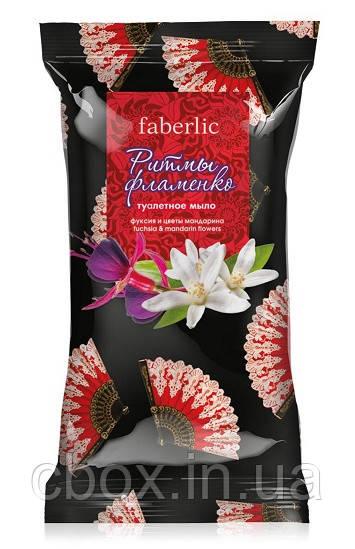 """Туалетное мыло """"Ритмы Фламенко"""", Faberlic, Фаберлик, 70 гр, 8448"""