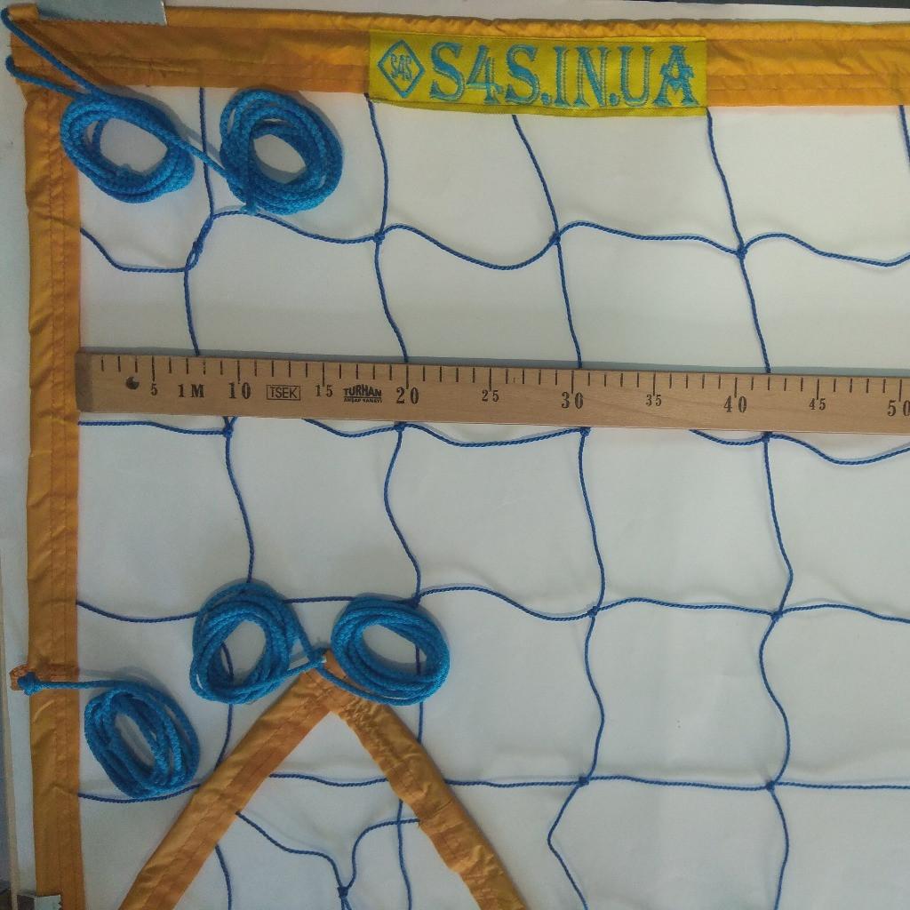 Сетка для классического волейбола «ЭКОНОМ 12 НОРМА» сине-желтая
