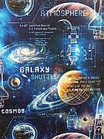 """Обои настенные флизилиновые """"Космос"""" в детскую комнату, синие с черным 3725-2 Erismann 1 Х 10"""