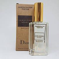 Christian Dior Homme Sport - Brown Tester 60ml