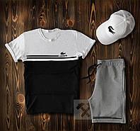 Летний мужской спортивный тройка Lacoste черно-бело-серого цвета (Лакост) шорты футболка и кепка