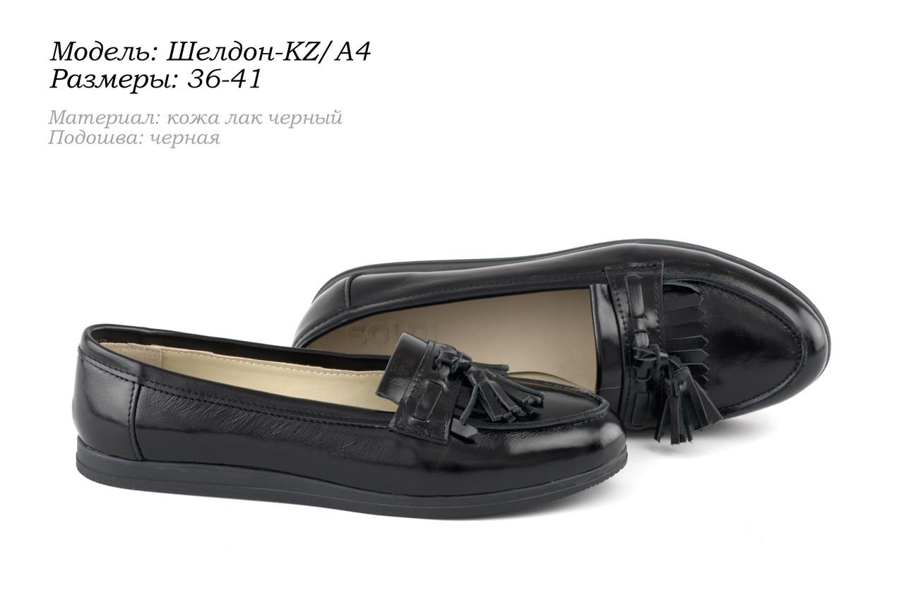 Женская обувь Украина., фото 1