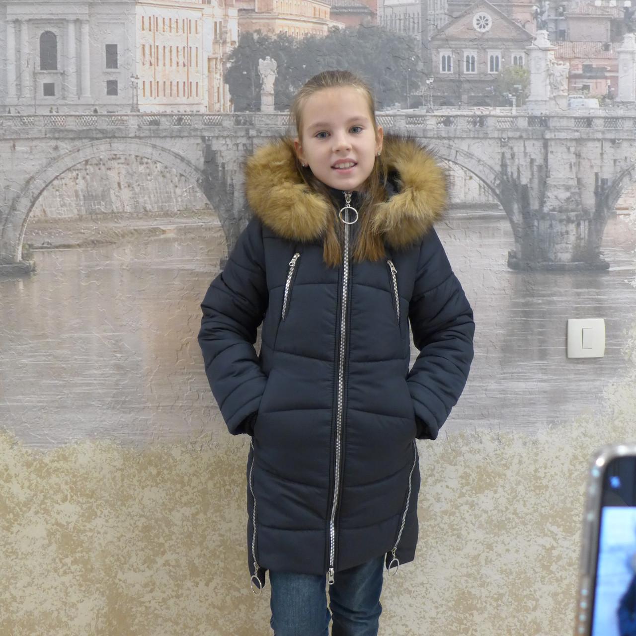 Детскее зимнее пальто Маргарет(синий), 34-42 размеры на рост 128 - 156