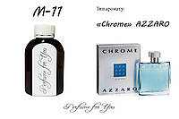 Мужские наливные духи Chrome Azzaro 125 мл