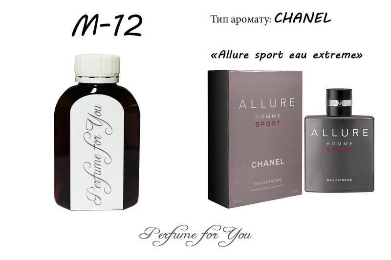 Мужские наливные духи Allure Homme Sport Eau Extreme Chanel