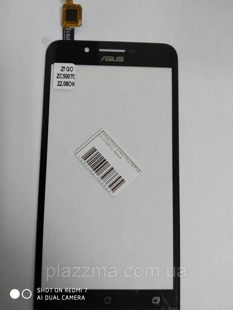 Сенсор (тачскрин) Asus ZenFone Go (ZC500TG) чёрный