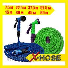 Шланг поливочный X-hose для сада   xhose шланг для полива с насадкой для полива 7 режимов