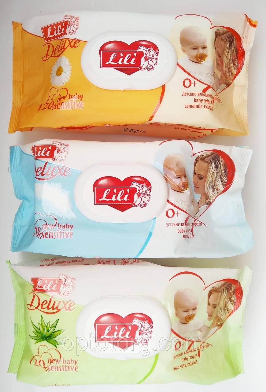 Влажные салфетки детские Lili Delux  120 штук с клапаном