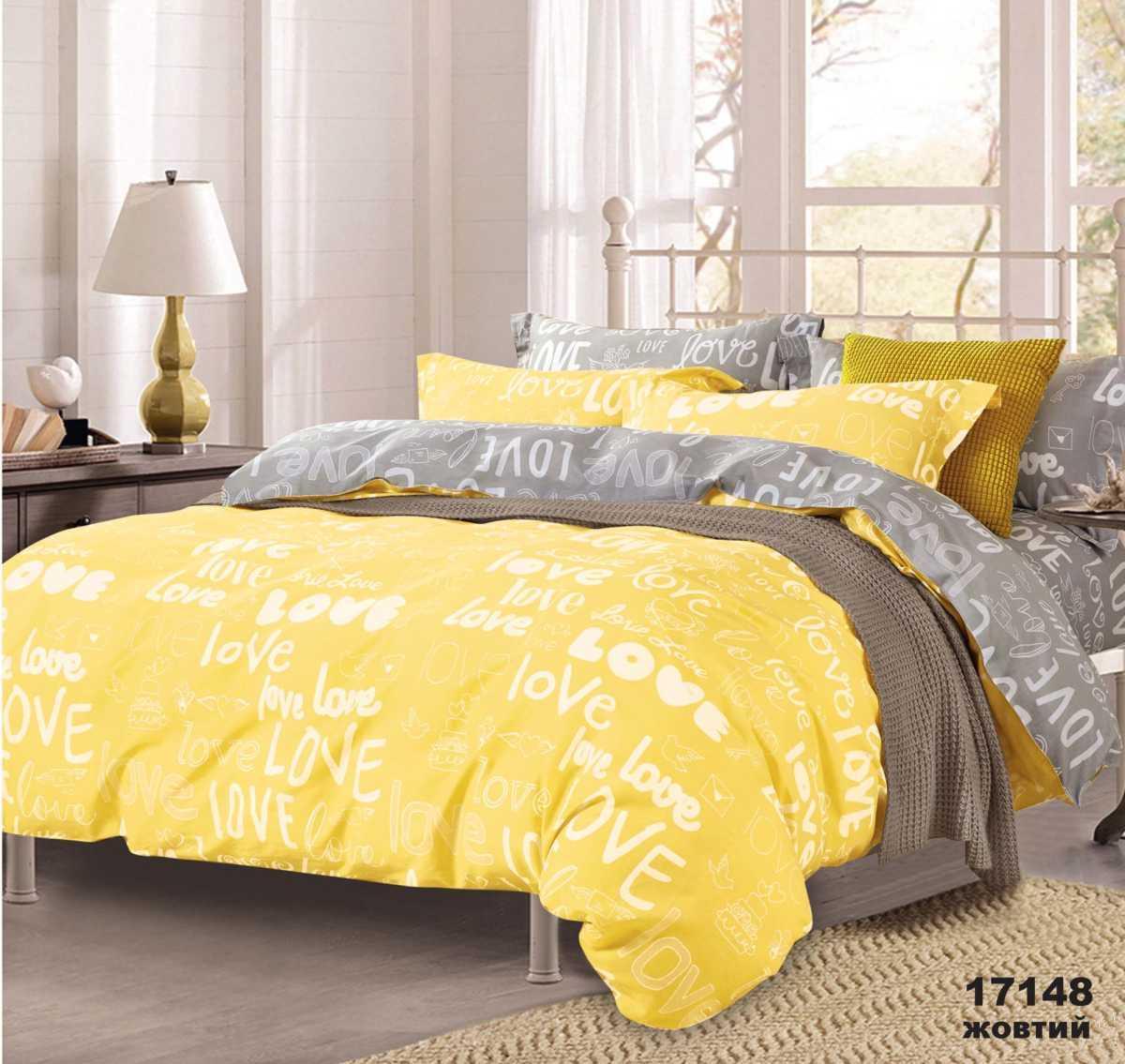 Постельное белье Вилюта ранфорс 17148 желтый 200*220