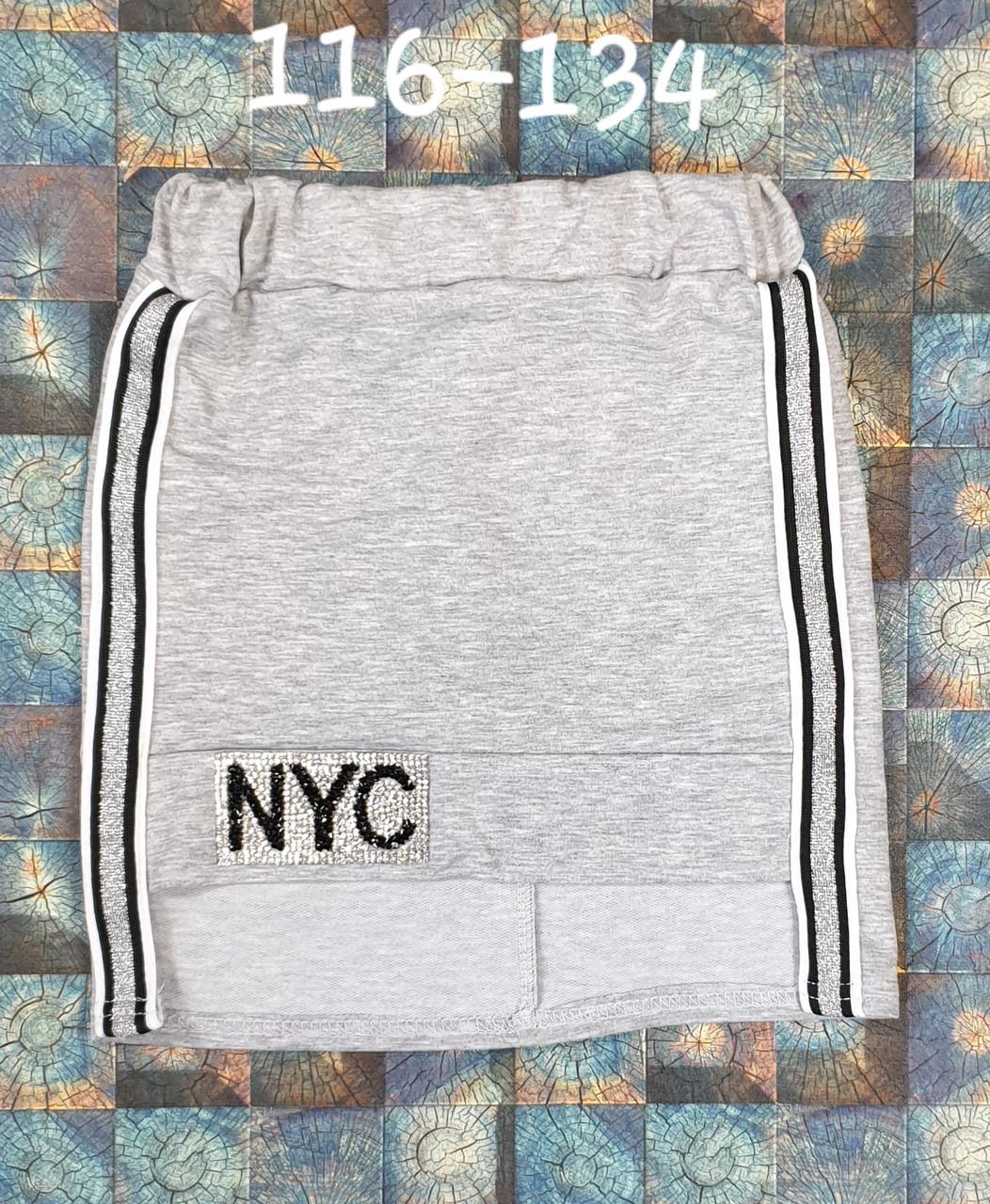 Детская юбка Стиль 116-134 серый