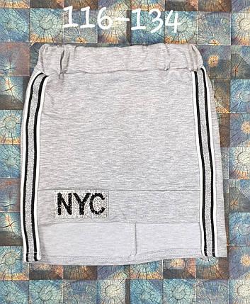 Детская юбка Стиль 116-134 серый, фото 2